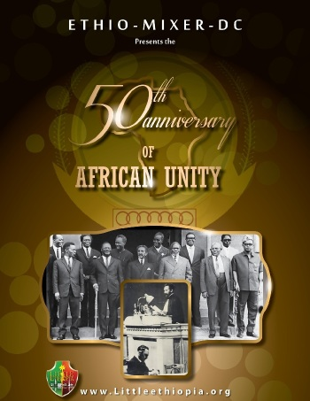 A Year Long Celebration of 50th Anniversary of African Unity